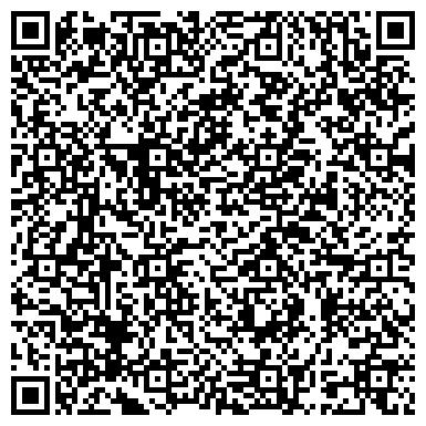 QR-код с контактной информацией организации Лазерный тир (LaserTir), ЧП