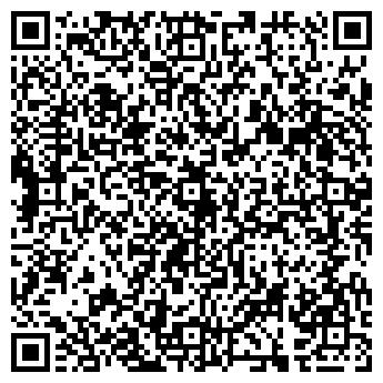 QR-код с контактной информацией организации Козак-Артур, СПД