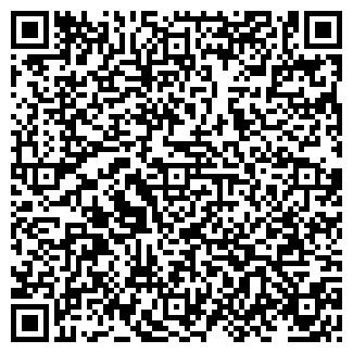 QR-код с контактной информацией организации Аэрос, ЧП