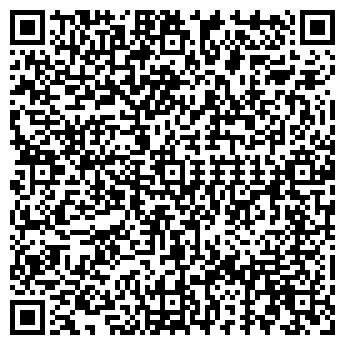 QR-код с контактной информацией организации АН-26, ЧП (An-26 )