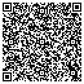 QR-код с контактной информацией организации Exstream, ЧП