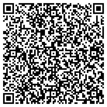 QR-код с контактной информацией организации Travel 4 U(Травел 4), ЧП