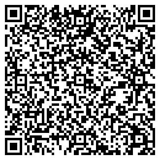 QR-код с контактной информацией организации Козак, СПД