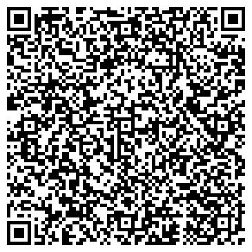 QR-код с контактной информацией организации Легионер, СПД