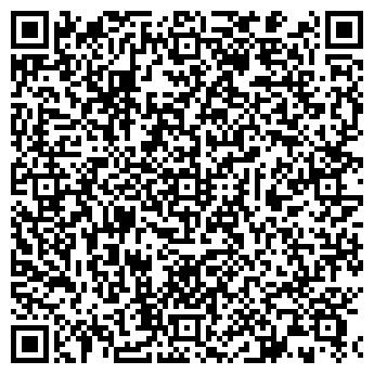 QR-код с контактной информацией организации Аэротехника, ООО