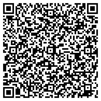 QR-код с контактной информацией организации Шквал, ООО