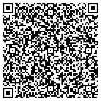 QR-код с контактной информацией организации СТС Снаряжение, ООО