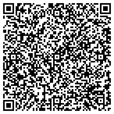 QR-код с контактной информацией организации Спецодяг, ООО