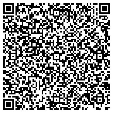 QR-код с контактной информацией организации Соломон, ООО