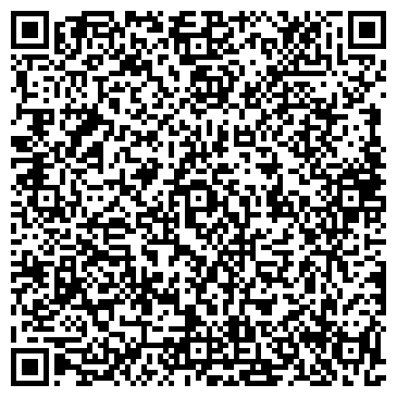 QR-код с контактной информацией организации Промодежда, ООО