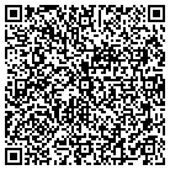 QR-код с контактной информацией организации Икс-Фан, СПД ( X-FUN)