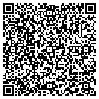 QR-код с контактной информацией организации Келембет, ООО