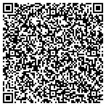 QR-код с контактной информацией организации Эксклюзив (EXCLUSIVE) ,ЧП