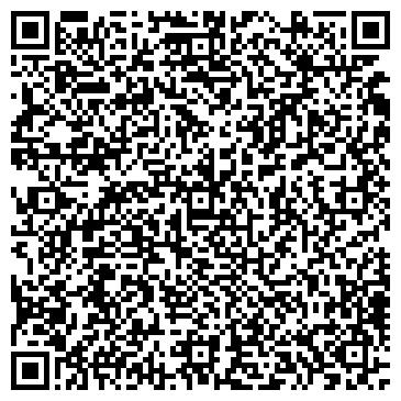 QR-код с контактной информацией организации Стас ЛТД, ООО