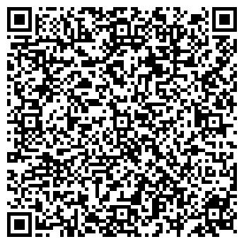 QR-код с контактной информацией организации Бомба, ЧП