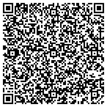 QR-код с контактной информацией организации Zbroyar, ООО (Зброяр)