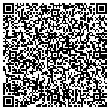 QR-код с контактной информацией организации Междуречье, ООО