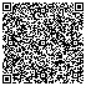 QR-код с контактной информацией организации МР-КВАНТ, ООО