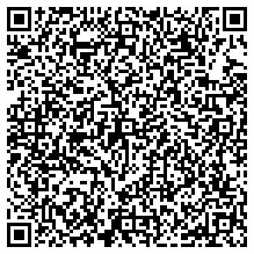 QR-код с контактной информацией организации Оружие, ООО