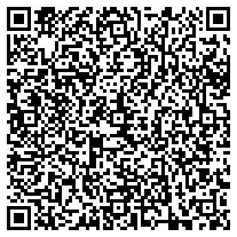 QR-код с контактной информацией организации Воздушка, Интернет-магазин