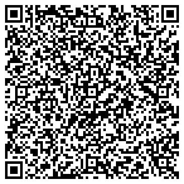 QR-код с контактной информацией организации Оружейная компания Сафари-Украина, ООО