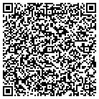QR-код с контактной информацией организации ФОП Каракаев С.Г.