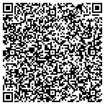QR-код с контактной информацией организации Asia Water Build (Азиа Вотер Билд), ТОО