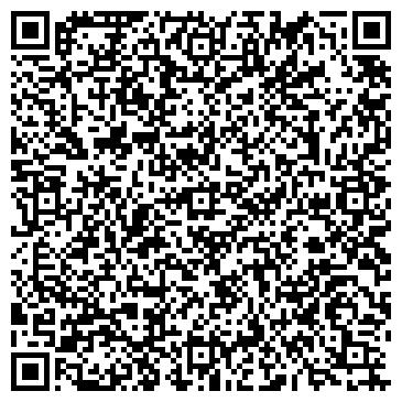 QR-код с контактной информацией организации KazNurDala (КазНурДала), ТОО