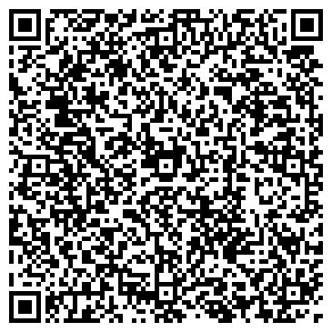 QR-код с контактной информацией организации Rapiscan Systems Kazakhstan (Рапискан Системс Казахстан), ТОО