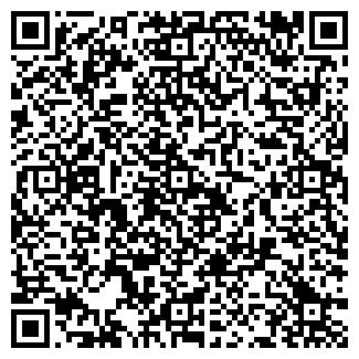QR-код с контактной информацией организации Арсенал Азия, ТОО