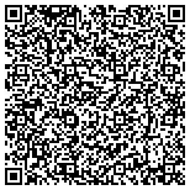 QR-код с контактной информацией организации Ятаган охотничий магазин, ТОО