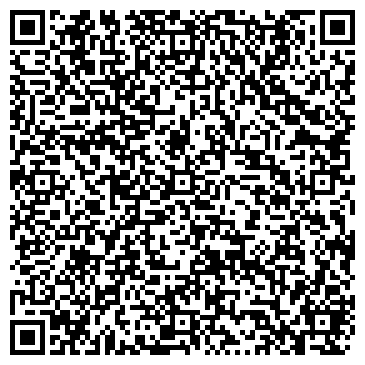 QR-код с контактной информацией организации Сайга, ТОО