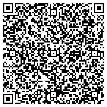 QR-код с контактной информацией организации Комплексные системы безопасности, ТОО