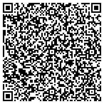 QR-код с контактной информацией организации Уральскагрореммаш, АО