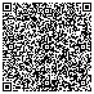 QR-код с контактной информацией организации Арсенал, ТОО