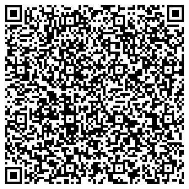 QR-код с контактной информацией организации ТехАльянс-2000, ТОО
