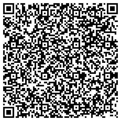 QR-код с контактной информацией организации Экспедиция Фактория Алматы, ТОО