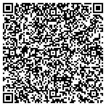 QR-код с контактной информацией организации Тойкен, ТОО
