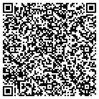 QR-код с контактной информацией организации БекСтрой Инвест, ТОО