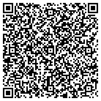 QR-код с контактной информацией организации Автозапчасти, ТОО