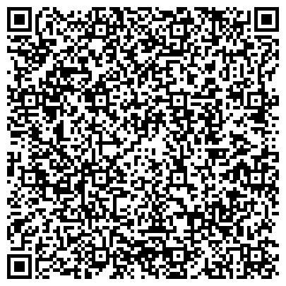 QR-код с контактной информацией организации Gps management kz (Жпс мэнеджмент кз), ТОО