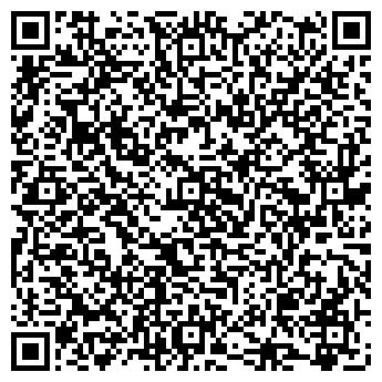 QR-код с контактной информацией организации ЭйСиЭс Групп, ТОО