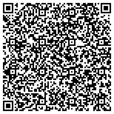 QR-код с контактной информацией организации Орика-Казахстан, АО