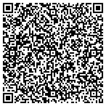 QR-код с контактной информацией организации Царская охота, ТОО