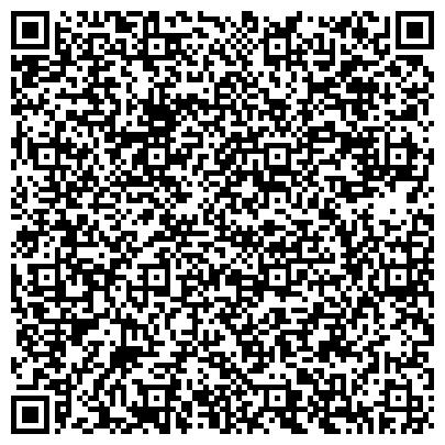 QR-код с контактной информацией организации Востокхимснаб трест, ТОО