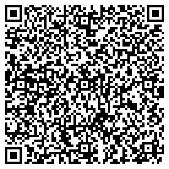QR-код с контактной информацией организации Анна (Anna), ТОО