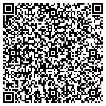 QR-код с контактной информацией организации Як Алакон, АО