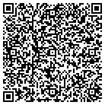 QR-код с контактной информацией организации Лазурит И, Компания