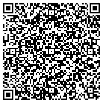 QR-код с контактной информацией организации Emmert, ИП