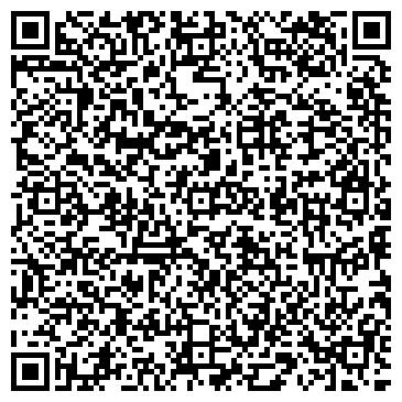 QR-код с контактной информацией организации Мустанг, ТОО